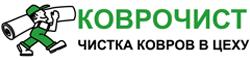 Коврочист логотип